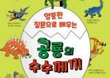 [소년중앙] 소중 <!HS>책<!HE>책<!HS>책<!HE>-서평 쓰고 <!HS>책<!HE> 선물 받자