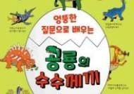 [소년중앙] 소중 책책책-서평 쓰고 책 선물 받자
