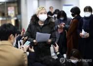 """吳, 박원순 피해자 지난주 만났다…김재련 """"일상 복귀 협의"""""""