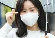 [포토] 진지희, 달콤하트