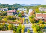 동국대 경주캠퍼스 대학일자리센터, 구글 애널리틱스 공인전문가 자격과정 운영
