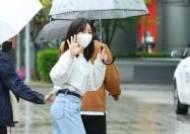 [포토] 진지희, 손인사 남기고 출근