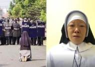 """[단독]""""미얀마는 킬링필드…韓, 도와달라"""" 수녀도 통역도 울다"""