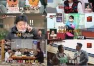 '1호가' 15호 커플 김단하-배정근, 웃음 유발 독보적인 케미