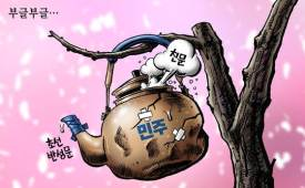 박용석 만평 4월 12일