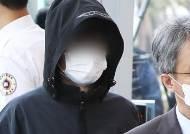 '내부정보 활용 땅 투기' 3기 신도시 담당 LH 직원 구속