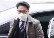 """공수처 현판식 後 80일, 수사는 0…김진욱 """"시간은 우리 편"""""""