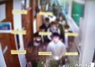 '턱스크' 고교생 집단 감염…느슨해진 학교방역 어쩌나
