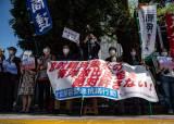 후쿠시마 오염수 배출 임박…해수부 장관은 노량진 달려갔다