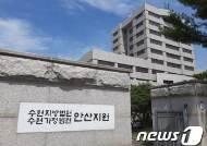 '기술이전' 사전정보 알고 주식 샀다···국책연구원 2명 기소