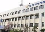 인천서 60대 주점 점주 숨진 채 발견…경찰, 중국인 체포