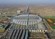 중국의 '미래도시'가 궁금하다면? 이곳을 보자