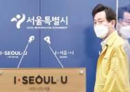 [사진] 오세훈이 도입 촉구한 자가진단키트