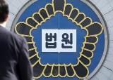 """'이민걸 유죄' 윤종섭 """"몸과 마음 지쳤다""""…'단죄 발언했냐'엔 침묵"""