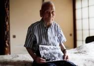 [예영준 논설위원이 간다] 한국인 전범  마지막 생존자 이학래의 삶과 죽음