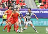 만리장성에 또 가로막힌 여자축구, 도쿄행 좌절