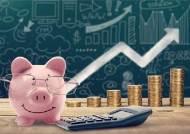 저축은행 너마저…역마진 우려에 0%대 정기예금 금리 등장
