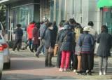 """서울에서도 구매…<!HS>포항<!HE> '완판'상품권 """"400억원어치 풀린다"""""""