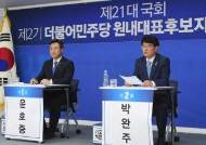 """윤호중 """"조국, 총선으로 심판 끝나"""" vs 박완주 """"성역은 안돼"""""""