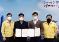 인천 연수구, '국토부 전국 도로정비평가' 우수기관 영예