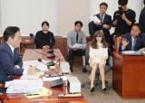"""""""학교 옆 리얼돌 카페 취소"""" 청원 빗발···사흘만에 문 닫았다"""