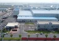 SK, 中 2공장서 배터리 분리막 생산…전기차 50만대 물량