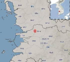 """[속보] 전북 익산 북북서쪽 2.0 <!HS>지진<!HE>…""""진동 느낄 수 있어"""""""