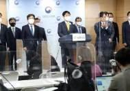 """정부, 日 후쿠시마 오염수 방류에 """"일방적 조치…강한 유감"""""""