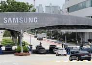 삼성전자 수원·기흥 사내식당, 신세계·풀무원이 운영한다