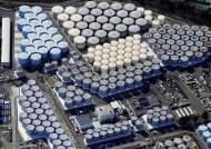 """원전 오염수 수백만톤 쏟아내는데 """"안전""""…일본 편든 미국"""