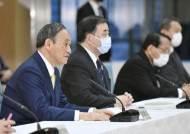 日 후쿠시마 원전 오염수 해양방류…정부, 긴급 차관회의