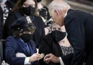 바이든 美 대통령 의사당 경관 추모식 참석, 아들에게 동전 선물