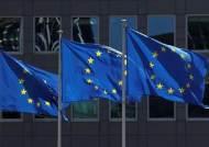 미 국채 경쟁상대 등장?…1조 달러 규모 'EU채권' 발행 임박