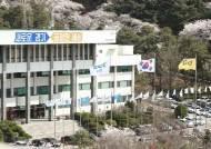 '배우자 근무하는 시청 찾아가 갑질' 경기도, 공무원 징계 착수