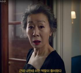 [<!HS>팩플<!HE>] 카카오에 인수된 '지그재그', 윤여정 모델 쓴 이유