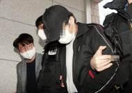 유흥주점 점주 '사망 하루전 성폭행' 중국인…구속 기각