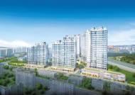 [분양포커스] 15년 이상 노후 아파트 많은 와부읍전철역 앞 중소형 아파트 이달 분양