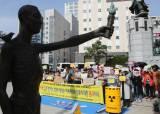 """""""방사능 공포 떨어야 하나"""" 후쿠시마 오염수 방류에 부산경남 뿔났다"""