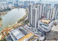 [분양포커스] 대형 복합개발사업 강자 한화건설, 도시의 얼굴 새 단장