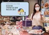 빵·음식물처리기·홈트까지…통신사 '구독경제' 무한확장