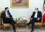 이란, 최종건 외교차관에게 동결자금 문제 해결 촉구