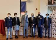 뉴욕총영사관, 미 참전용사들에 마스크 2만장 기증