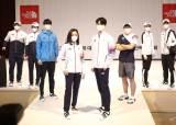 2020 도쿄올림픽 G-100, 선수단 공식 단복 공개