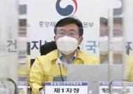 """[속보]신규 확진 731명…""""급속도로 증가, 4차 유행 갈림길"""""""