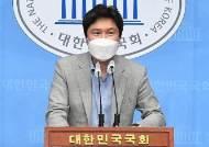 """김해영 """"민주당 쇄신 불길 빠르게 식어…'문자폭탄' 대책 필요"""""""