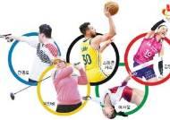 좀비 올림픽, 백신 올림픽, 한국 성적은 A?
