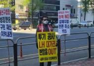 """文공공개발 상징 '서울역 쪽방촌' 찾아 """"민간개발"""" 외친 野"""