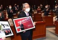 """""""아사리판""""""""먹던 물에 침"""" 김종인·국민의힘 거친 이별식, 왜"""