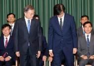 """조국 감쌌던 文, 靑비서관·마사회장 의혹엔 """"즉각 감찰하라"""""""
