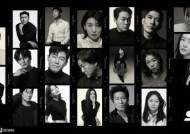 현빈·김희애·진선규…영진위 '韓배우 200' 5차 20人 얼굴
